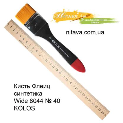 kist-flei-c-sintetika-wide-8044-40-kolos-foto-3