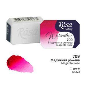kraska-akvarelnaya-rosa-gallery-709