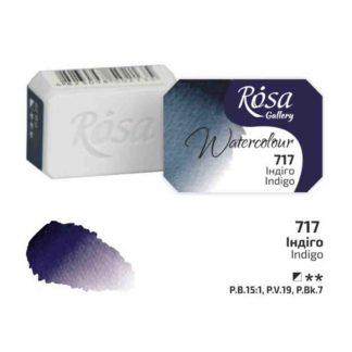 kraska-akvarelnaya-rosa-gallery-717