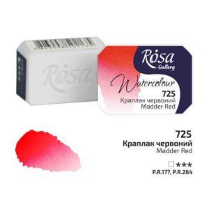 kraska-akvarelnaya-rosa-gallery-725