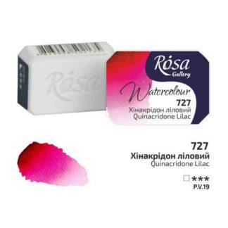 kraska-akvarelnaya-rosa-gallery-727