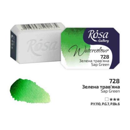 kraska-akvarelnaya-rosa-gallery-728