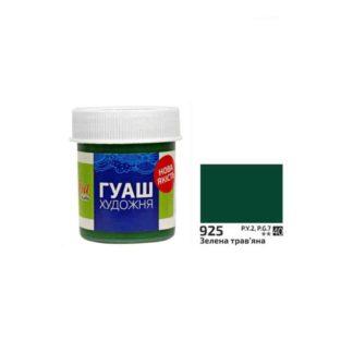kraska-guashevaya-rosa-studio-40-ml-925-zelenaya-travyanaya