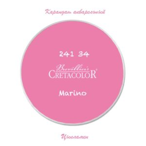 karandash-akvarelnyj-cretacolor-cyklamen