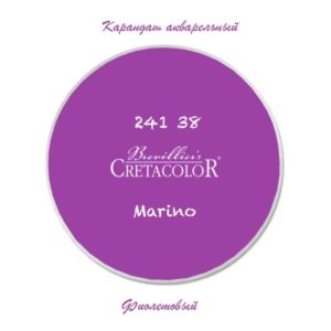 karandash-akvarelnyj-cretacolor-fioletovyj