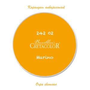 karandash-akvarelnyj-cretacolor-ohra-svetlaya