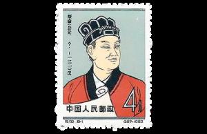 Tsay Lun