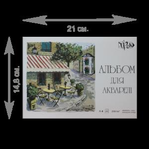 albom-dlya-akvareli-trek-200g-m2-a5