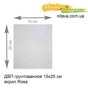 dvp-gruntovannoe-15h20-sm-akril-rosa