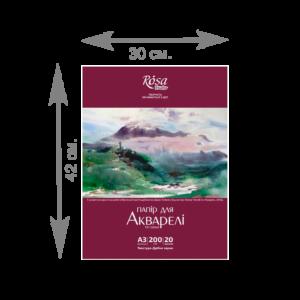 papka-dlya-akvareli-rosa-a3-30x42sm-200g-m2-20-listov