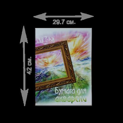 papka-dlya-akvareli-trek-a3-29-7x42sm-200g-m2-20-listov