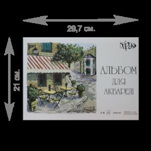 albom-dlya-akvareli-trek-200g-m2-a4