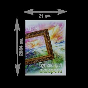 papka-dlya-akvareli-trek-a4-21x29-4sm-200g-m2-20-listov