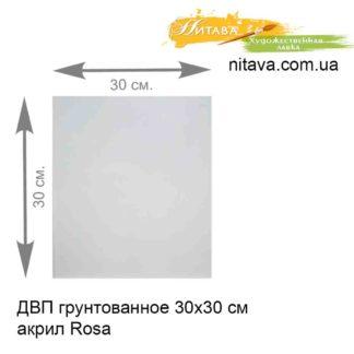dvp-gruntovannoe-30h30-sm-akril-rosa