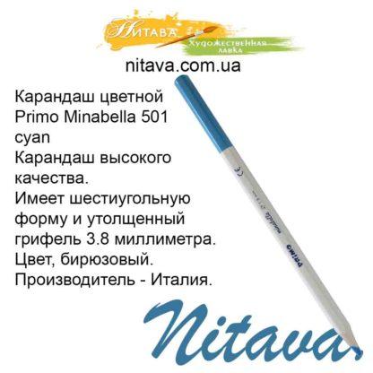karandash-cvetnoi-primo-minabella-501-cyan