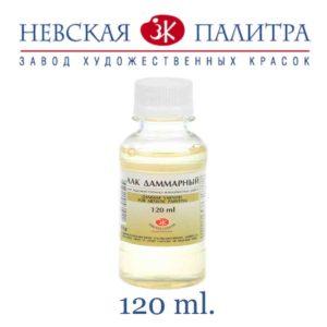 lak-dammarnyi-120-ml-zhk-nevskaya-palitra 1