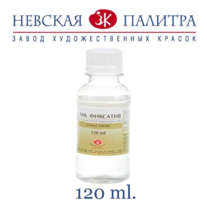 lak-fiksativ-120-ml-zhk-nevskaya-palitra 2