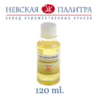 lak-pihtovyi-120-ml-zhk-nevskaya-palitra 1