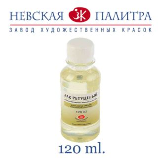 lak-retushnyi-120-ml-zhk-nevskaya-palitra 1
