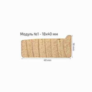 modul-1-rosa-18h40-mm-75-sm 4