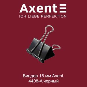 binder-15-mm-axent-4408-a-chernyj-1