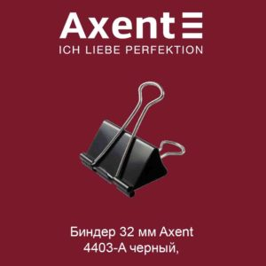 binder-32-mm-axent-4403-a-chernyj-11