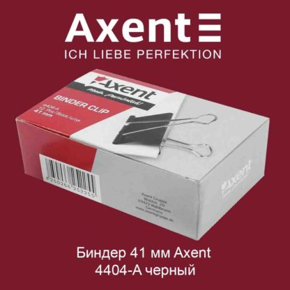 binder-41-mm-axent-4404-a-chernyj-11