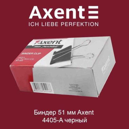 binder-51-mm-axent-4405-a-chernyj-1