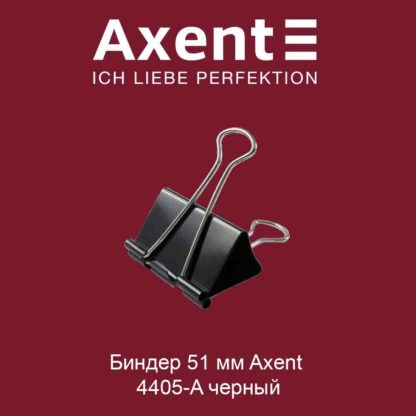 binder-51-mm-axent-4405-a-chernyj-11