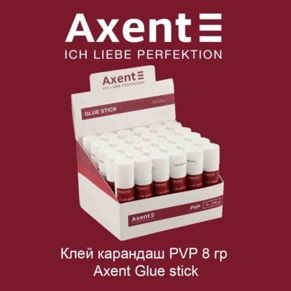 klej-karandash-pvp-8-gr-axent-glue-stick-11