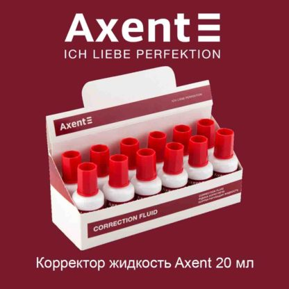 korrektor-zhidkost-axent-20-ml-11