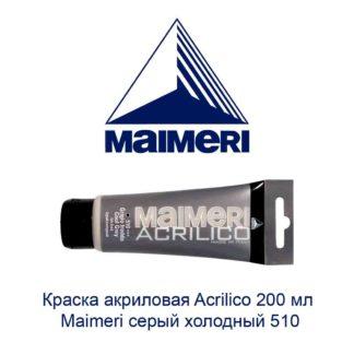 kraska-akrilovaja-acrilico-200-ml-maimeri-seryj-holodnyj-510-1