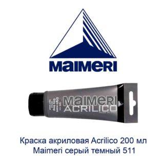 kraska-akrilovaja-acrilico-200-ml-maimeri-seryj-temnyj-511-1
