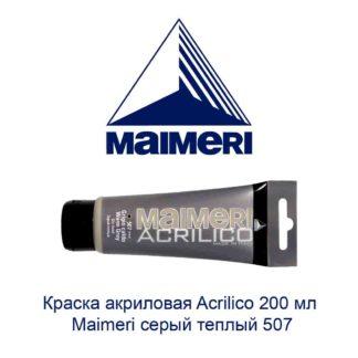kraska-akrilovaja-acrilico-200-ml-maimeri-seryj-teplyj-507-1