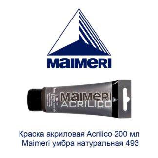 kraska-akrilovaja-acrilico-200-ml-maimeri-umbra-naturalnaja-493-1