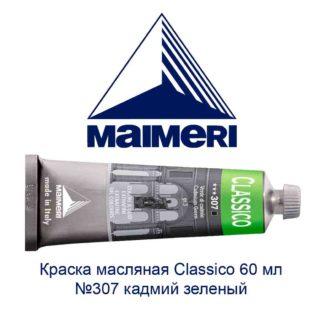 kraska-masljanaja-classico-60-ml-307-kadmij-zelenyj-maimeri-1