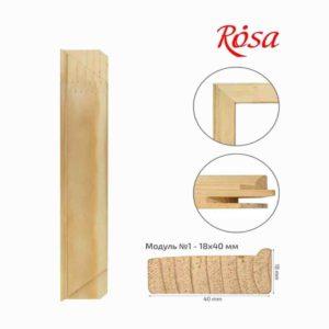 modul-1-rosa-18h40-mm-25-sm-1