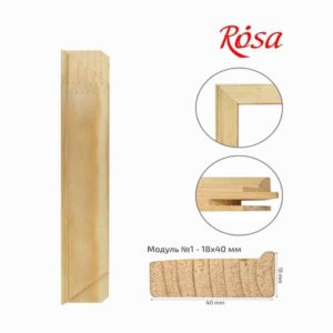 modul-1-rosa-18h40-mm-30-sm-1