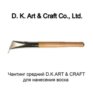 chanting-srednij-d-k-art-craft-1