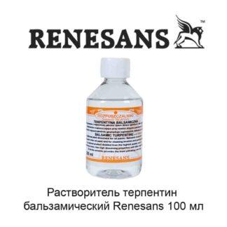 rastvoritel-terpentin-balzamicheskij-renesans-100-ml-1