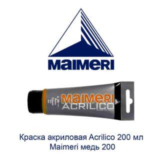 kraska-akrilovaja-acrilico-200-ml-maimeri-200-1