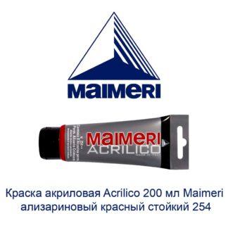 kraska-akrilovaja-acrilico-200-ml-maimeri-alizarinovyj-krasnyj-stojkij-254-1