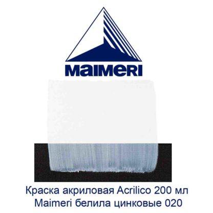 kraska-akrilovaja-acrilico-200-ml-maimeri-belila-cinkovye-020-3
