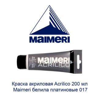 kraska-akrilovaja-acrilico-200-ml-maimeri-belila-platinovye-017-1