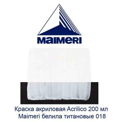 kraska-akrilovaja-acrilico-200-ml-maimeri-belila-titanovye-018-3