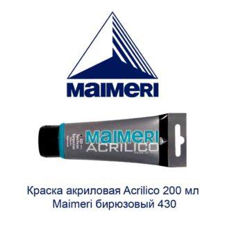 kraska-akrilovaja-acrilico-200-ml-maimeri-birjuzovyj-430-1