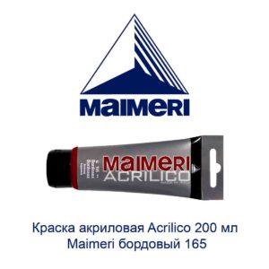 kraska-akrilovaja-acrilico-200-ml-maimeri-bordovyj-165-1