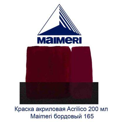 kraska-akrilovaja-acrilico-200-ml-maimeri-bordovyj-165-3