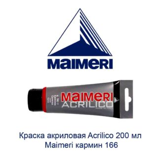 kraska-akrilovaja-acrilico-200-ml-maimeri-karmin-166-1