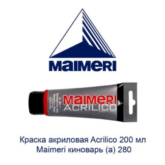 kraska-akrilovaja-acrilico-200-ml-maimeri-kinovar-a-280-1